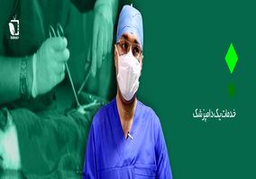 خدمات یک دامپزشک