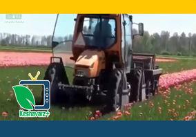 ویدیویی جالب از جدیدترین ماشین آلات کشاورزی