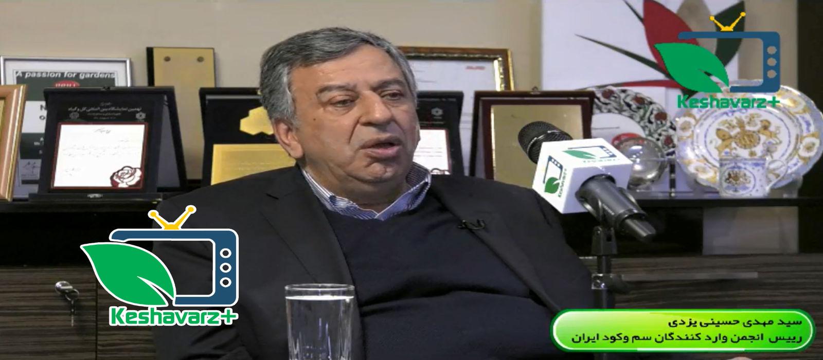 ناگفته های رییس انجمن وارد کنندگان سم وکود ایران از ورود شرکت های دولتی در واردات کود