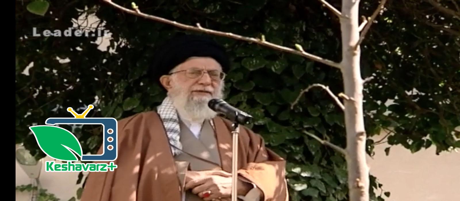 رهبر معظم انقلاب اسلامی دو اصله نهال میوه غرس کردند؛  حفظ پوشش گیاهی باید جایگاه واقعی خود را در فرهنگ عمومی پیدا کند