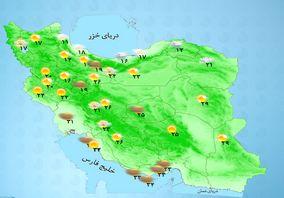 تشدید بارشها از شنبه در شمال شرق کشور