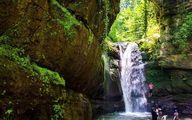 آبشار ریشو در گیلان