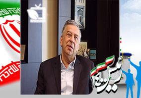 گفتگو با سید مهدی حسینی یزدی رییس انجمن وارد کنندگان سم و کود ایران